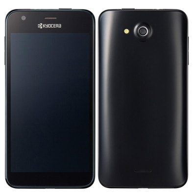 イオシス|Y!mobile DIGNO C (404KC) グロスブラック