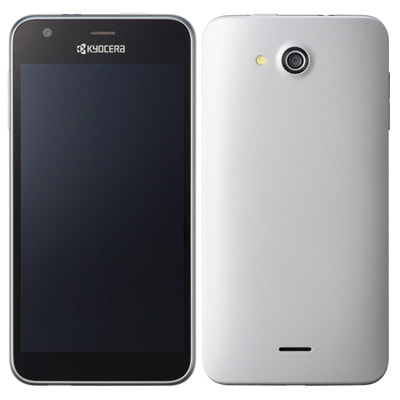 イオシス|Y!mobile DIGNO C (404KC) ホワイト