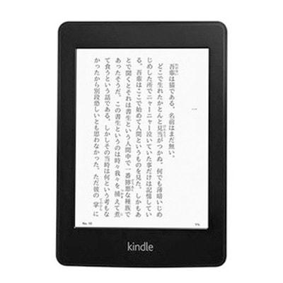 イオシス|【第6世代】 Amazon Kindle Paperwhite 4GB (2013/Wi-Fi版/広告つきモデル)